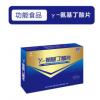【功能食品招商】氨基丁酸片-代理加盟招商