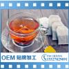 青钱柳茶代加工 中老年茶养生茶oem 袋泡茶贴牌厂家 湖北专业工厂