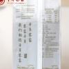 厂家直销 长粒赤小豆490g 非红豆 真空包装 五谷杂粮 干货 特产