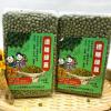 新鲜农家绿豆颗粒饱满肉多皮薄 批发一斤装真空包装豆子五谷杂粮