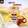 高老头 纯燕麦片营养原味早餐即食冲饮谷物1150g 罐装 厂家直批销