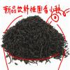 碳焙高香 本地古茶品种小叶种红茶台试热饮 奶茶 冰茶饮品适用