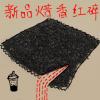 红碎茶 高火烤焙香红碎 三角包 饮品茶底合用 浓醇香