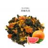 OT0061 西柚乌龙水果茶 德国进口西柚风味花果茶原料 500g