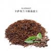 RT90027 卡萨布兰卡路易波士茶 咖啡可可风味博士茶 南非国宝茶