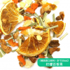 SFT05662 柠檬百香果果茶 德国进口花果茶 风味果茶原料 500g