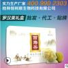 汉果缘低温脱水罗汉果茶 百寿茶12个装 广西桂林特产礼盒