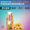 汉果缘罐装50g罗汉果茶 广西桂林永福罗汉果果肉茶 罗汉果茶批发