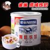 雀巢炼乳 鹰唛炼奶 甜点蛋挞烘焙原料 奶茶材料 原装350克罐装