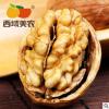 西域美农新疆核桃500g*2袋特产干货坚果零食薄皮核桃仁干果非纸皮