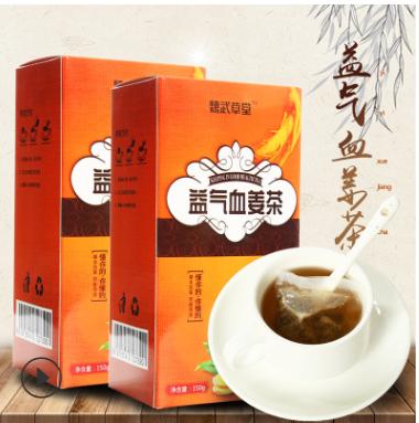魏武草堂益气血姜茶 150g盒装厂家直销OEM贴牌代工袋泡茶批发姜茶