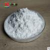批发 食品级 维生素B5 食品添加剂证件齐全 D-泛酸钙 泛酸钙