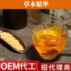 厂家直销蛹虫草枸杞黄精虫草袋泡茶养生茶OEM贴牌代加工
