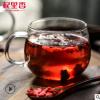 【杞里香】五宝茶 250g男人茶枸杞茶玛咖片黄精男肾茶老公八宝茶