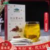 红豆薏米茶OEM贴牌代加工袋泡茶 祛湿茶芡实茶200g红豆薏米茶