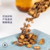 徐州黄金牛蒡根茶包装花茶批发OEM贴牌代工一件代发 牛蒡茶 罐装