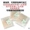 今跃牌红豆薏米茶冬瓜荷叶茶袋泡茶代用茶贴牌代加工oem生产厂家