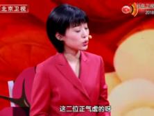 扶正三法巧防癌 (286播放)