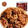 智宝康琥珀核桃仁汾州核桃厂家一件代发食品坚果零食休闲食品100g