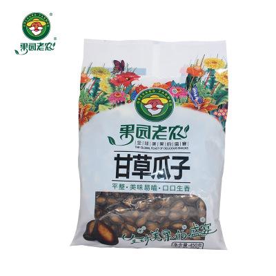 450g果园老农甘草瓜子 休闲零食西瓜子 厂家直销现货批发