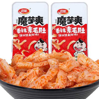 卫龙魔芋爽素毛肚魔芋丝素食散装称重休闲零食批发一袋5斤约125个