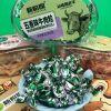 新榕园8字盒系列新品 82g牛肉粒系列 休闲零食 厂家直销 批发代理