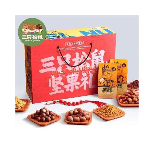 【三只松鼠坚果大礼包红黄款1373g/1363g】 坚果炒货零食礼盒