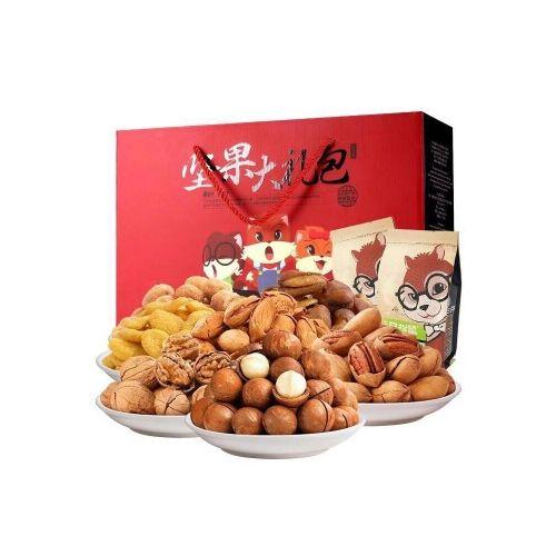 三只松鼠坚果零食大礼包送礼1373g混合坚果网红特产支持团购红