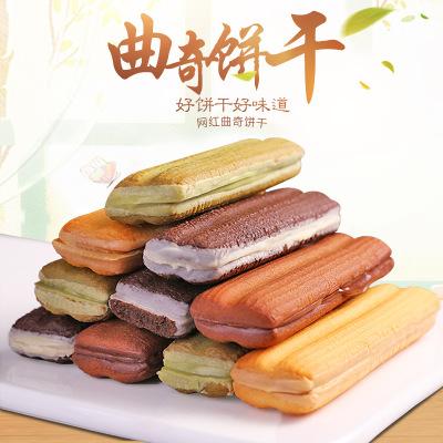 曲奇饼干118克盒装巧克力多口味办公室休闲零食小吃批发一件代发