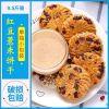 厂家供应红豆薏米饼散装零食代餐红豆薏米饼无糖精紫薯粗粮饼干