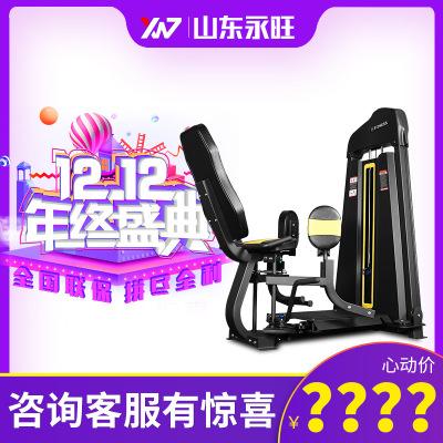 健身房商用大腿内外侧一体机机腿部肌肉训练器械山东厂家直销