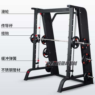健身房史密斯综合训练机 卧推深蹲多功能架器械私教室内运动器材