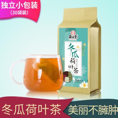 冬瓜荷叶茶 玫瑰荷叶茶 组合花草茶 袋泡茶oem贴牌代加工厂家批发