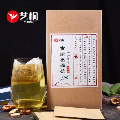 十六味古法驱湿茶 湿气茶oem代加工红豆薏米芡实茶养生茶湿清茶