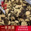 广东特产一手货源批发正宗新会6年大红皮老陈皮干货散装泡花草茶