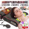 颈椎按摩器肩膀颈部腰部肩部按摩仪垫揉捏全身多功能劲椎按摩枕头