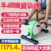 [厂家直销]老人家用腿部康复训练电动踏步机