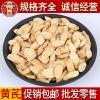 黄芪片 无硫黄芪片 量大从优 一公斤包邮农副产品初加工