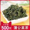 蒲公英茶500g 正品野生茶叶非特级带根纯浦公英婆婆丁天然散装1斤
