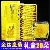 金丝皇菊 菊花茶一朵一杯 20朵礼盒产地货源黄山大朵黄菊厂家批发