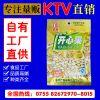 厂家直销开心果188g坚果炒货KTV食品休闲零食便利店超市夜场批发