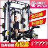 伟丰史密斯机综合训练器健身家用健身器材大飞鸟深蹲卧推架龙门架