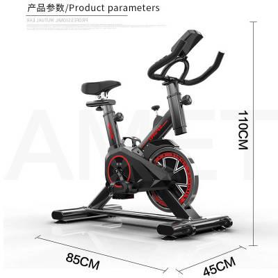 健知美Q7动感单车多样配置家用健身车减肥超静音室内锻炼健身器材