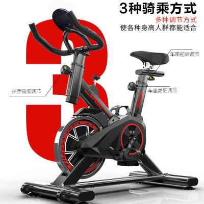 健知美Q7豪华动感单车家用健身车减肥超静音室内锻炼健身器材脚踏