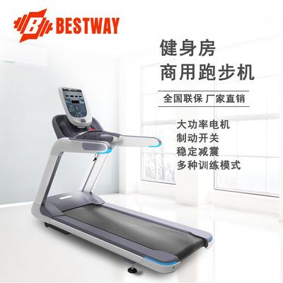商用健身房健身器材 有氧跑步机