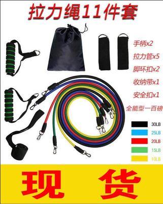 厂家直销TPE拉力绳11件套装瑜伽拉力带多功能拉力塑料带健身用品