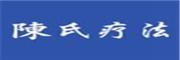 陈氏疗法经骨康复中心加盟 2-10万 远程协助选址 实操培训 免培训费