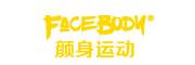 FaceBody颜身运动加盟 30-70万 实地考察选址 带店培训 免培训费