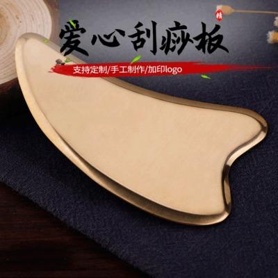 刮痧板铜正品纯铜制面部美容脸部颈部淋巴家用爱心小海豚按摩板