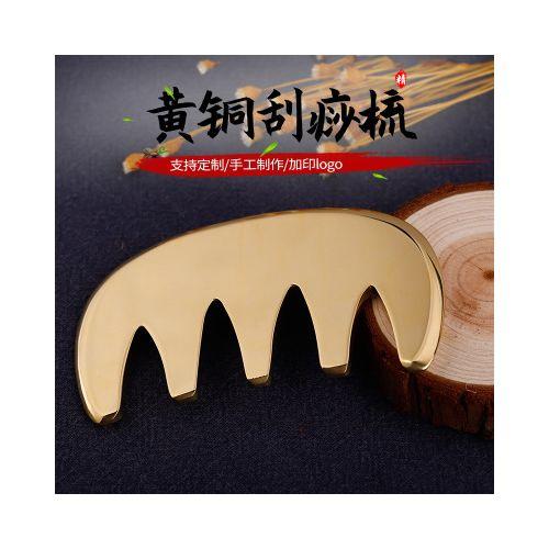 黄铜刮痧板正品纯铜头部按摩梳头部五行经络梳子头疗梳养生馆家用
